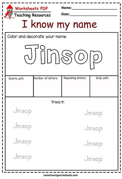 Name Tracing Worksheets Editable Name Tracing Sheet